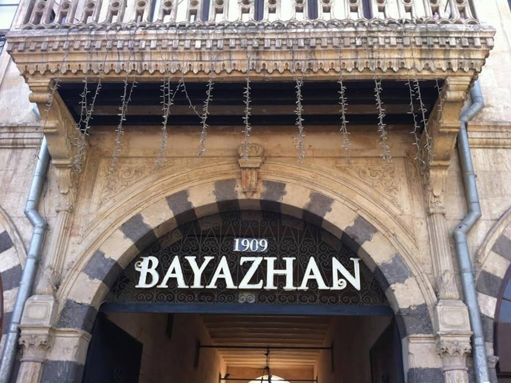 Bayazhan Şehir Müzesi