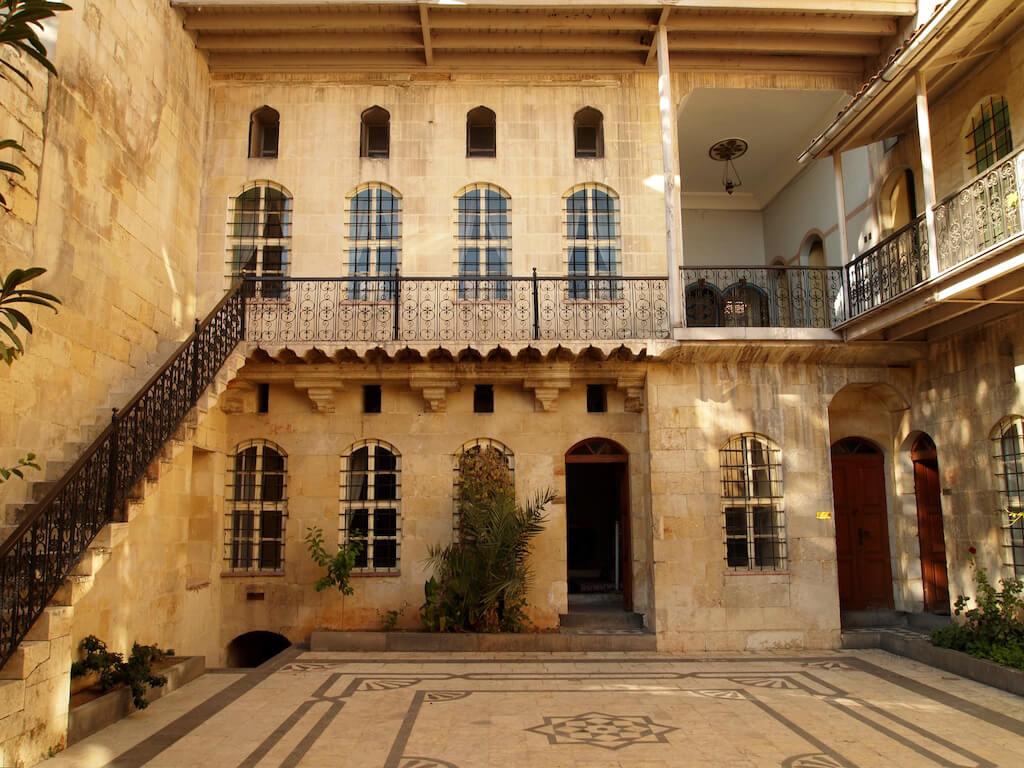 Hasan Süzer Etnografya Müzesi